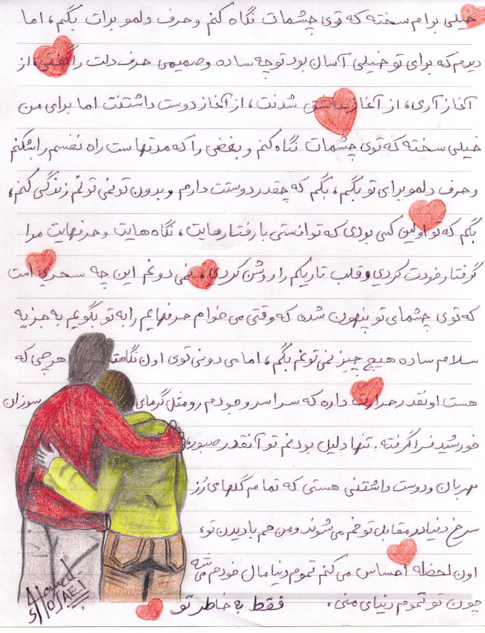 عکس عاشقانه با متن عربی